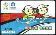 tc chn china mobile 2009 11th national games at jinan capital of east chinas shandong province oct. 16th 28th