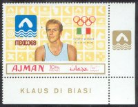 stamp ajman 1969 march 1st og mexico gold medal winners mi 450 a k. dibiasi pictogram