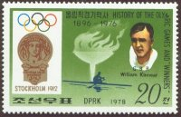 stamp prk 1978 june 16th history of og and winners w. kinnear stockholm 1912 mi 1763 a kinnear s head 1x