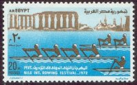 stamp egy 1972 dec. 17th mi 589 nile international rowing festival 4 race