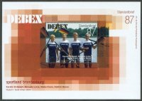 stamp ger 2005 march debex ss 87 c w4x with sponsor allianz mi bl. 2 1000 issued