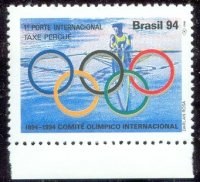stamp bra 1994 febr. 17th ioc centenary mi 2568 single sculler and olympic rings