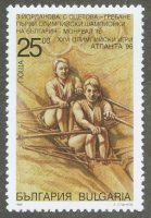 stamp bul 1996 july 4th og atlanta mi 4230 s. otzetova z. yordanova winner of w2x at og montreal 1976