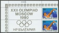 stamp bul 1979 nov. 30th og moscow mi 2842 with pictograms in margins