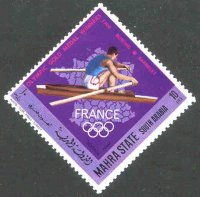 stamp aden mahra state 1968 french olympic gold medal winners of the past barrelet og paris 1900 single sculls mi 123 a