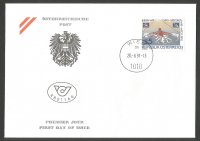 FDC AUT 1991 Aug. 20th WRC Vienna I