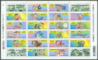 stamp bra 2000 sept. 9th olympic sports complete sheet of 20 different sports