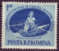 stamp rom 1955 aug. 22nd mi 1529 werc bucharest snagov w1x