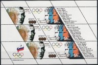 stamp slo 1992 july 25th og barcelona ms mi 27 28 with names of bronze medal winners slo m2 m4