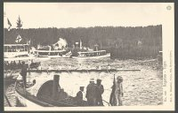 PC ARG regatta on the Tigre river undivided back pre 1905