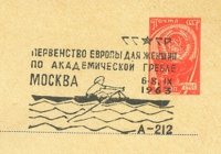 pm urs 1963 sept. 6th werc moscow 6. 8. ix. 1963