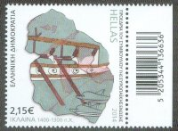 stamp gre 2014 rowing 1400 1300 b.c. single stampjpg