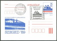 Stationary I HUN 1989 JWRC Szeged with corresponding PM Aug. 1st