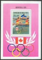 stamp vol 1977 july 4th winners og montreal small perforations with golden overprint
