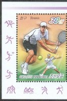stamp prk 2013 sports tennis with pictogram no. 11a og beijing 2008 in lower margin