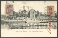 pc arg buenos aires teutonia rc pu 1919 b w photo of boathouse with 8 in foreground