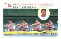 tc jpn 1992 4 crew chosen for competing at og barcelona 1992 with round portrait of coach