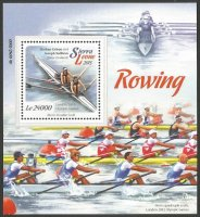 Stamp SLE 2015 gold medal winners OG London 2012 SS