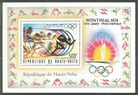Stamp VOL 1976 March 17th SS OG Montreal perforated Mi Bl. 40 A with pictogram in margin