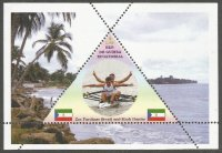 Stamp GEQ unauthorized depicting Zag Purchase Mark Hunter GBR LM2X gold medal winners OG Beijing 2008