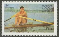 cinderella isoe swe og montreal 1976 single sculler in red clothing