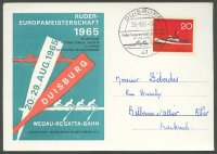 illustrated card ger 1965 erc duisburg with pm aug. 29th logo