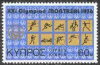 stamp cyp 1976 july 5th og montreal mi 455 pictogram