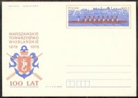 stationary i pol 1978 rc warsaw 100th anniversary