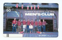 tc jpn ntt men s club fashion magazine for men 8 crew posing in front of boathouse