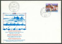 illustrated cover sui 1981 may 28th vierwaldstaettersee centenary of seeclub luzern founded may 28th 1881 blue drawing of 4