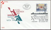 fdc aut 1991 aug. 20th wrc vienna