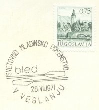 pm yug 1971 july 26th bled jwrc two oars pointing in different directions