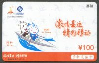 tc chn china mobile 2010 asian games guangzhou mascot 2x