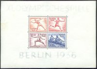 stamp ger 1936 aug. 1st og berlin ss mi bl. 6 javelin throwing torch running fencing sculling