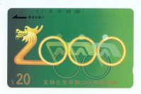 tc chn 1993 beijing candidate for og 2000 pictogram on green background