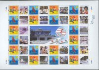 stamp hkg 2007 ms hong kong china rowing association valid for local postage