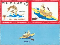 stamp phi 2005 southeast asian games manila personalized stamp with label rowing