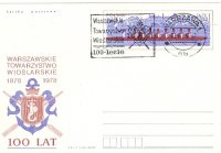 stationary i pol 1978 warszawa rc 100 years with related pm