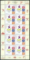 stamp arm 2010 nov. 26th mi 717 youth olympic games singapore ms with pictogram no. 11 tab on lower right margin