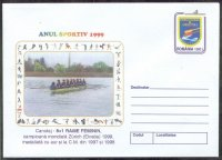 stationary i rom 1999 romanian rowing federation with two coloured blades touching water