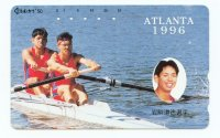 tc jpn 1996 og atlanta m2 takeshi kodama kazuhiko kurata with portrait of their coach