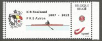 Stamp BEL 2012 personalized 125th anniversary Belgian Rowing Federation II