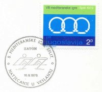pm yug 1979 sept. 16th zaton 8th mediterrainian games split pictogram 2x