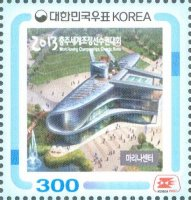 stamp kor 2013 wrc chungju finish tower