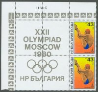 stamp bul 1979 nov. 30th og moscow mi 2844 with pictograms in margins