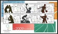 Stamp HKG 2009 Dec. 5th SS 5th East Asian Games Hong Kong