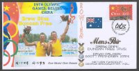 illustrated cover aus 2008 og beijing m2 winner aus