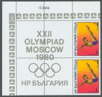 stamp bul 1979 nov. 30th og moscow mi 2845 with pictograms in margins