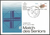 pc ita 1983 match des seniors candia july 16th 17th with corresponding pm
