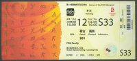 ticket chn 2008 og beijing aug. 12th